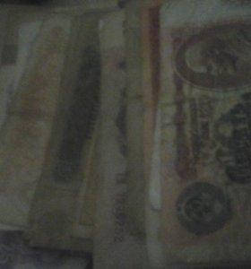 Монеты и бумажные деньги