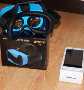 Смартфон + 3D очки