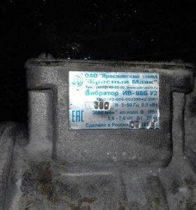 ИВ-98Б У2