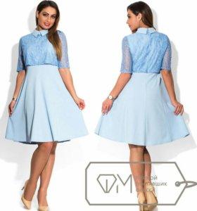 Лейтис платье голубое