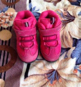 Ботинки на девочку Lassie 22р