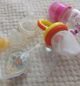 Бутылочка, ниблер, соски сменные для бутылок