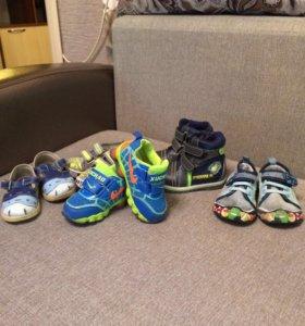 Продам пакет обуви 21-23