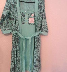 Домашняя одежда комплект