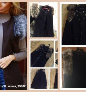 Драповая жилетка/пальто