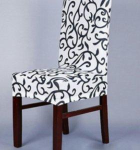 Новый Чехол на стул