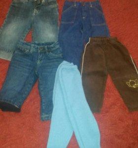 Одежда пакетом на мальчика 74-80см