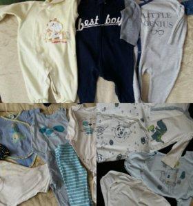 Много вещей на мальчика