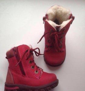Детские зимние ботинки Котофей на овчине