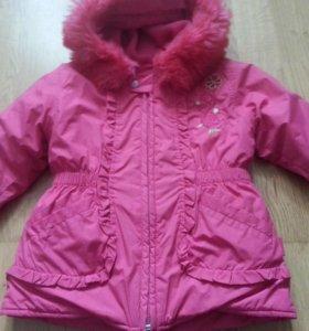 Детская демисезонная куртка Pampolina