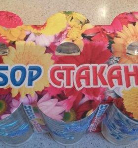 Набор декоративных стаканов 6 шт.