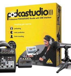 Набор для цифровой звукозаписи