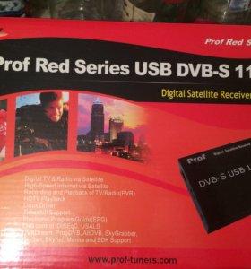 Prof Red Series DVB-S 1100 USB