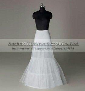Подъюбники для свадебных платьев прокат