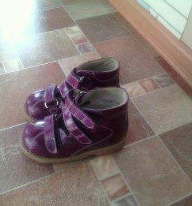 Весенние ботиночки .ортопедические.
