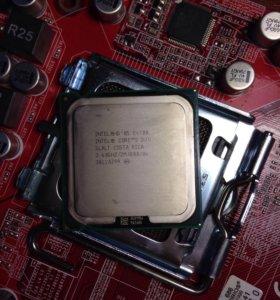 Продам процессор intel core 2Duo e4700