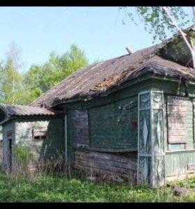 Дом ветхий под снос