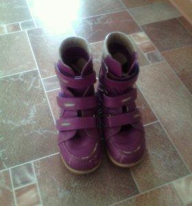 Обувь ортопедическая весна - осень