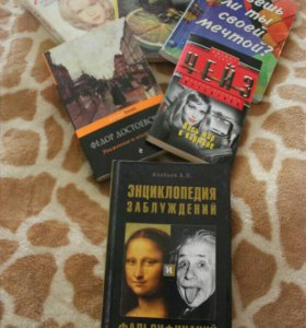 Книги. Сборник