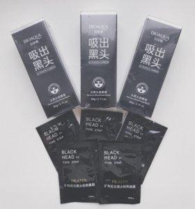 Новые маски от черных точек