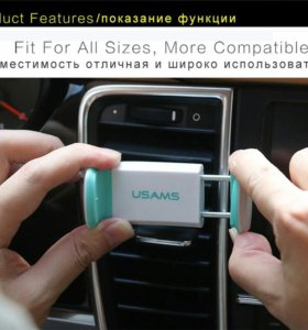 """Автомобильный держатель телефона до 6.1""""дюйма"""