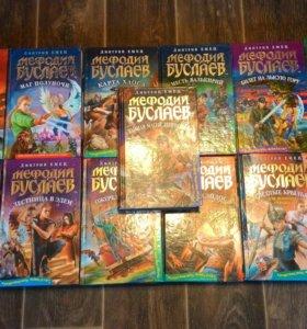 Мефодий Буслаев, 13 книг!