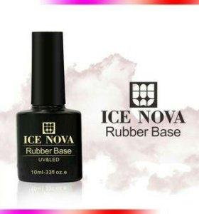 Ice Nova Rubber Base