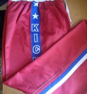 Штаны для занятия, кикбоксинг