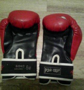 перчатки рей спорт