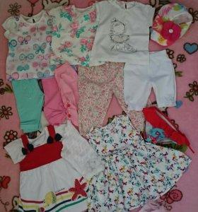 Одежда для девочки пакетом(8-12м)
