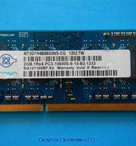 DDR3, DDR2 Оперативная память