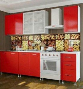 Кухня красная 2м