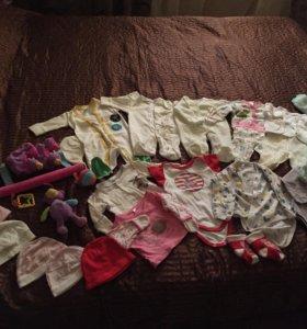 Одежда и игрушки пакетом