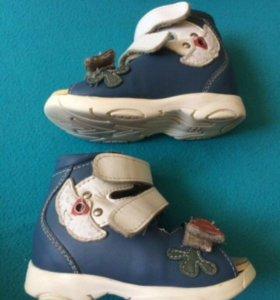 Ортопедическая обувь б/у