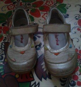 Спортивные туфли натурино р23