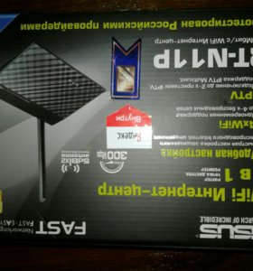 Роутер 3в1 Asus RT-N11P