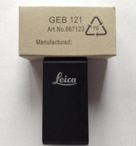 Аккумулятор GEB 121