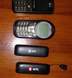 Телефоны старые 2 шт. и коннект мтс 2 шт.