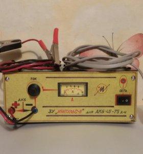 Зарядное устройство для АКБ авто.