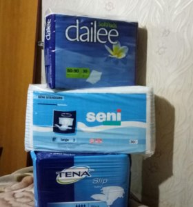 Продаю памперсы(подгузники)для взрослых