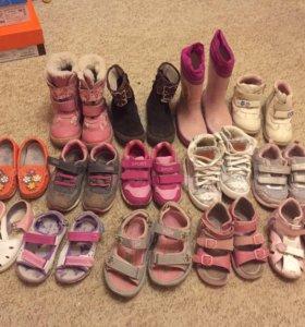 Обувь д/девочки 23-28