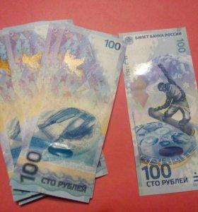 "100-рублевая купюра ""Олимпиада в Сочи"""