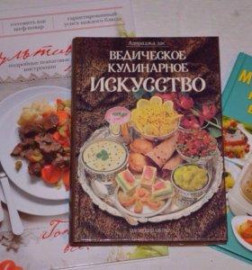 Кулинарные книги в идеальном состоянии