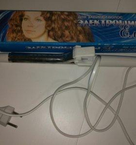 Электрощипцы для завивки волос