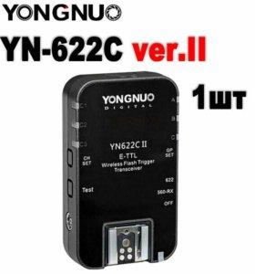 Трансивер Yongnuo YN-622C новый