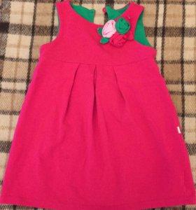 Платье MiniMaxi