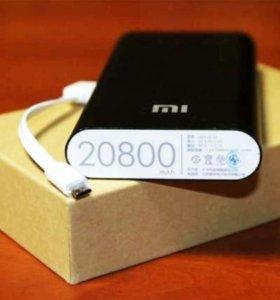 PowerBank - зарядное устройство Xiaomi