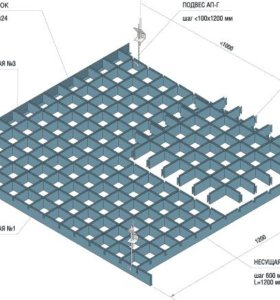 Потолки грильято 100/100 h40
