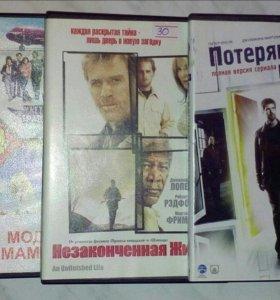 Комедии,ужасы,мистика.DVD - фильмы