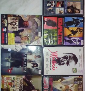 Комедии,ужасы,мистика,боевики.DVD - фильмы.